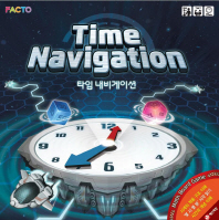타임 내비게이션(Time Navigation)(팩토아이 보드게임 4)