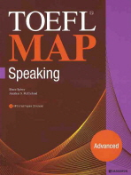 TOEFL MAP SPEAKING ADVANCED