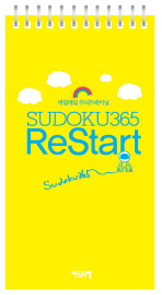 SUDOKU 365 RESTART