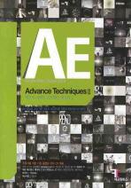 애프터 이펙트 어드밴스 테크닉. 2(CD1장포함)
