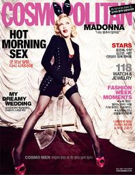 코스모폴리탄 Cosmopolitan 2015년 5월호. 2