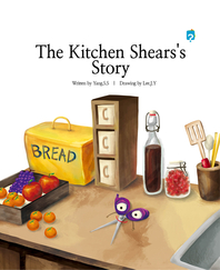 The Kitchen Shears's Story