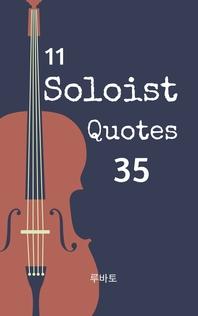 11 Soloist Quotes 35
