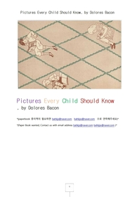 모든어린이가 알아야하는 그림들.Pictures Every Child Should Know, by Dolores Bacon