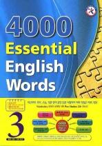 4000 ESSENTIAL ENGLISH WORDS. 3
