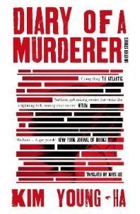 [해외]Diary of a Murderer