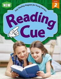 Reading Cue Level. 2(B+W)