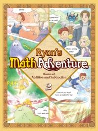 Ryan's Math Adventure 2