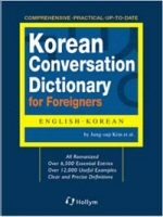 Korean Conversation Dictionary for Foreigners