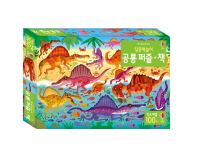 집중력놀이 공룡 퍼즐+ 책(양장본 HardCover)