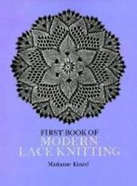 [해외]First Book of Modern Lace Knitting