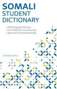 [해외]Somali Student Dictionary