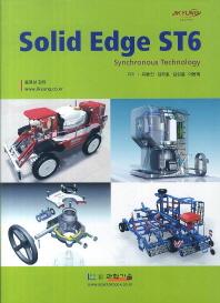 Solid Edge ST6