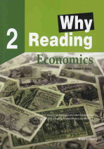 WHY READING. 2: ECONOMICS(CD1장포함)
