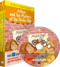 Arthur and the Mystery of the Stolen Bike(아서와 도둑맞은 자전거의 미스터리)