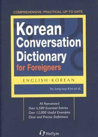 Korean Conversation Dictionary for Foreigners