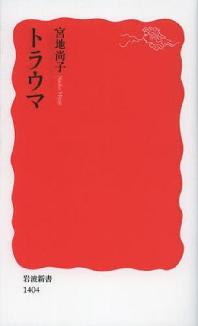 http://www.kyobobook.co.kr/product/detailViewEng.laf?mallGb=JAP&ejkGb=JNT&barcode=9784004314042&orderClick=t1g