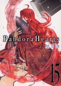 [해외]PANDORA HEARTS  15