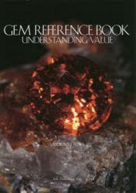 GEM REFERENCE BOOK UNDERSTANDING VALUE