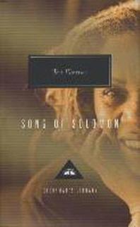 [해외]Song of Solomon (Hardcover)