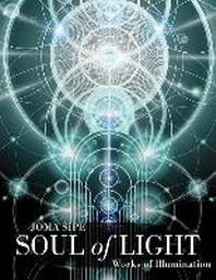 [해외]Soul of Light (Paperback)