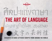 [해외]The Art of Language