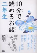 http://www.kyobobook.co.kr/product/detailViewEng.laf?mallGb=JAP&ejkGb=JNT&barcode=9784052022043&orderClick=t1g