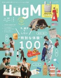 HUGMUG. VOL.31