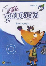 EFL PHONICS. 2(NEW EDITION)(CD)