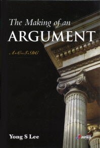 The Making of an Argument(양장본 HardCover)