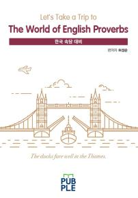 The World of English Proverbs