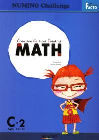 MATH C. 2(Ages 12-13)(Numino Challenge)