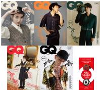 지큐(GQ) KOREA (2020년12월호)(F형)