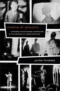 [해외]Cinema of Actuality