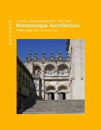 [해외]Architect Jong-Soung Kimm's Romanesque Architecture