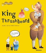 King Thrushbeard(Magic Lamp Story 4)(Set)