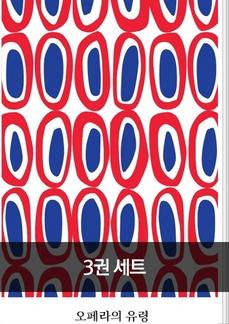 허밍버드 클래식 M 시리즈 3권 세트