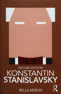 [해외]Konstantin Stanislavsky