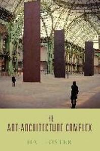 [해외]The Art-Architecture Complex (Paperback)