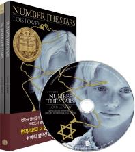 Number the Stars(별을 헤아리며)(원서+워크북합본)(CD1장포함)(뉴베리 컬렉션)