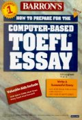 How to Prepare for the Computer Based TOEFL Essay