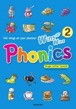 WING WING PHONICS. 2(CD1장포함)