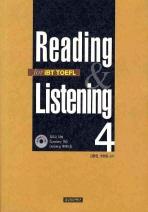 READING AND LISTENING FOR IBT TOEFL. 4(CD1장포함)