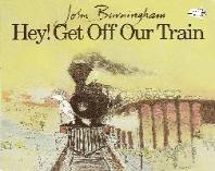 [해외]Hey! Get Off Our Train