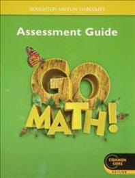 [해외]Assessment Guide Grade 1 (Paperback)