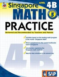 [해외]Math Practice, Grade 5
