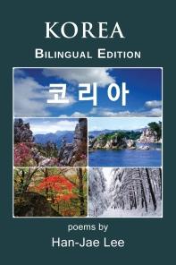 [해외]Korea