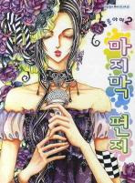http://image.kyobobook.co.kr/images/book/large/047/l9788954234047.jpg