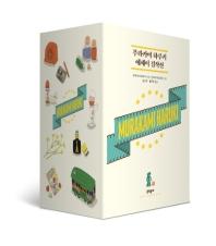 무라카미 하루키 에세이 걸작선 세트(전6권)