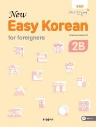 Easy Korean for foreigners 2B(New)(개정판)(CD1장포함)